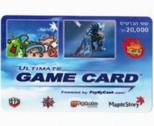 מוצר Ultimate Game Card